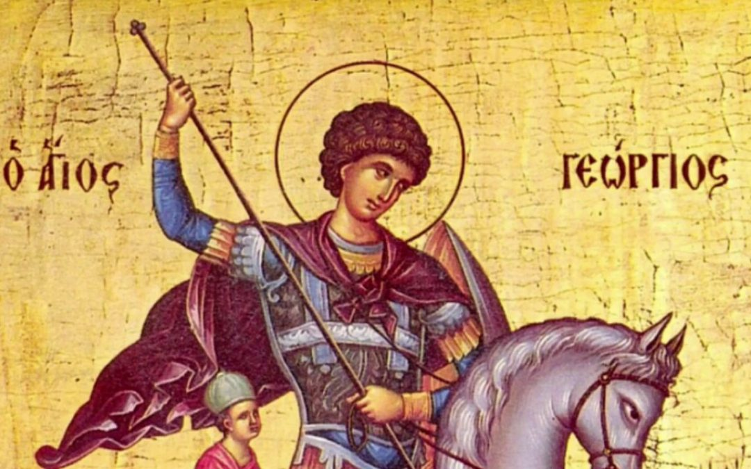 Свети Георги Победоносец