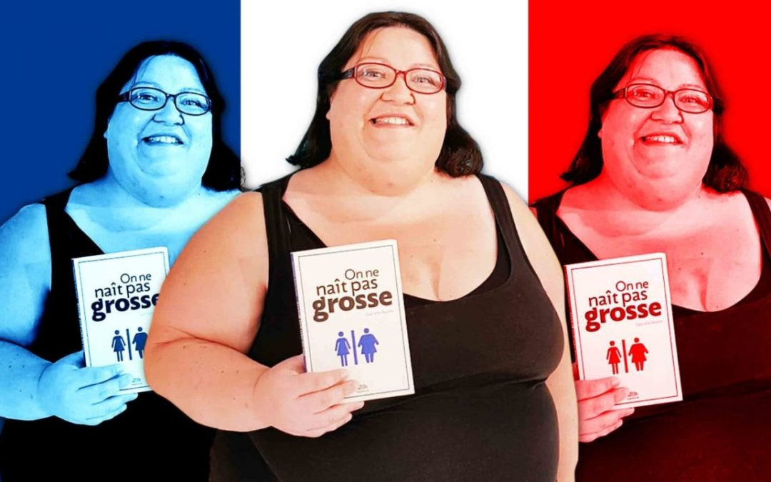 Дебели противоречия