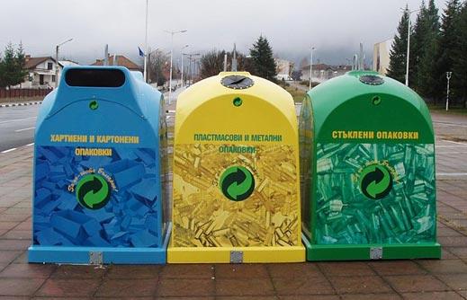 Провали ли се експериментът с рециклирането