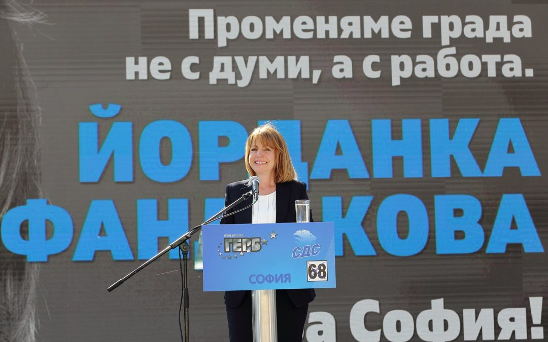 Обосновано ли е вдигането на местните данъци в София?