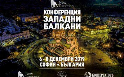 Българският интерес е свързан с интеграцията на Западните Балкани