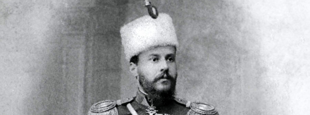 04 декември: ген. Сава Муткуров