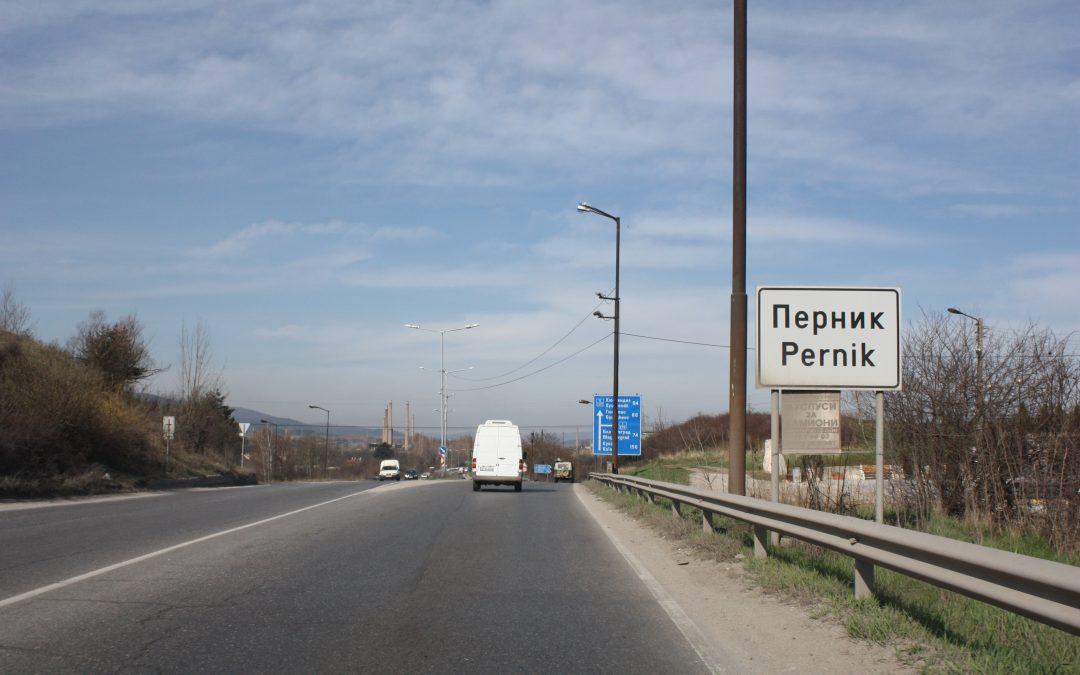 Сблъсък: Пернишкият капитализъм или институционална безотговорност?