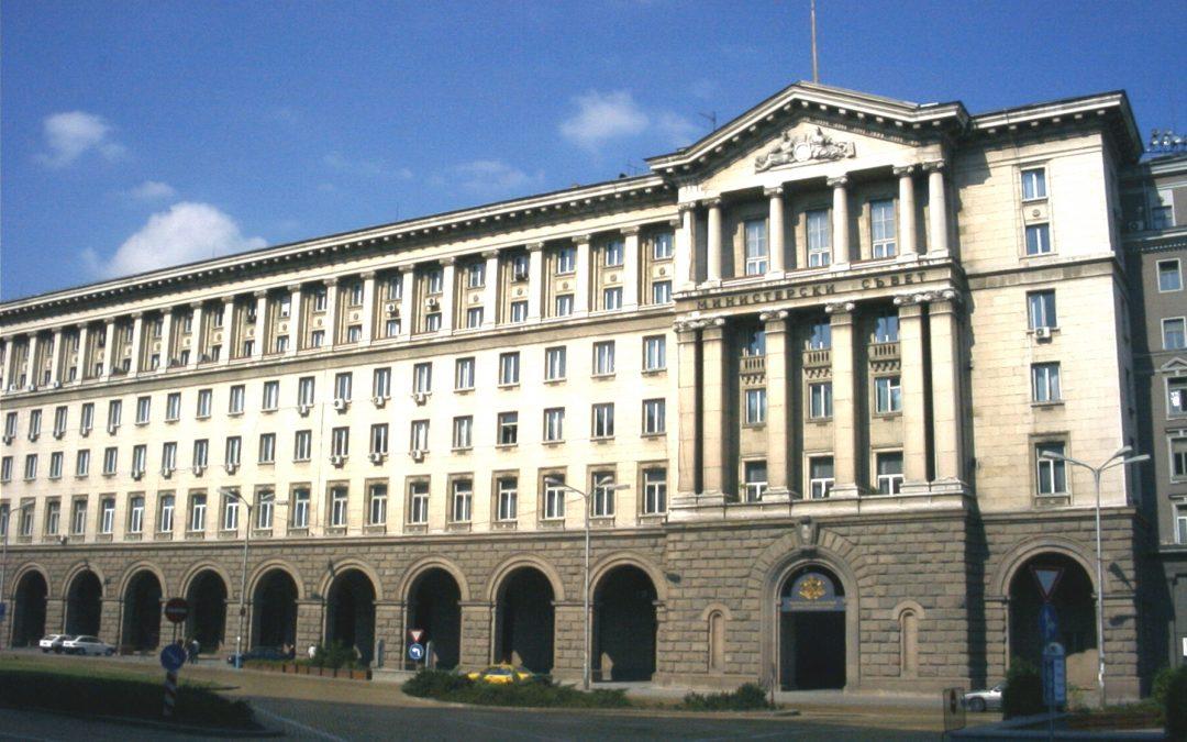 Какви трябва да са приоритетите на България през 2020г.?