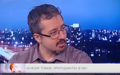 Липсата на добри климатични модели увеличава риска за България
