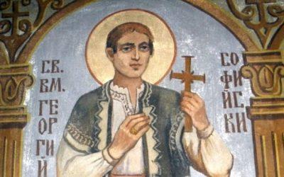 11 февруари: Свети мъченик Георги Софийски нови