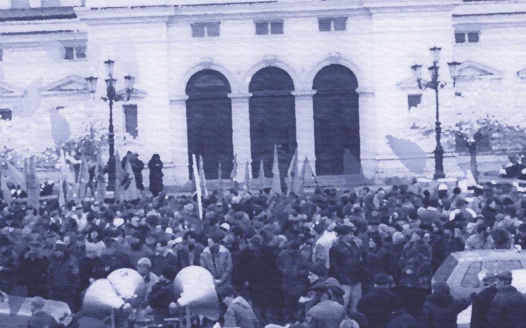 Патриотизмът на българина от 1989г. до днес #Годишникъ2019