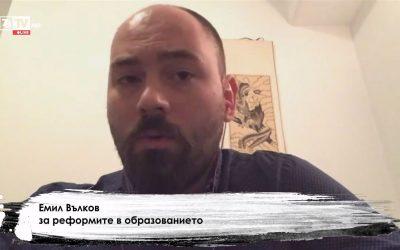 Емил Вълков в Студио Xъ за образованието по време на криза