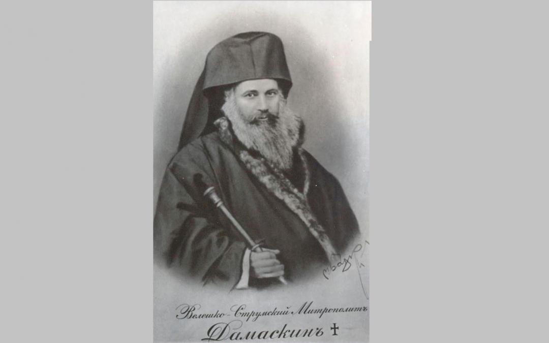12 май: Генадий Велешки