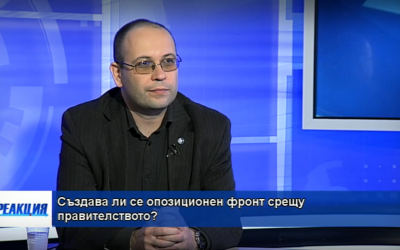"""Посяга ли Демократична България към """"престола"""" на ДПС?"""