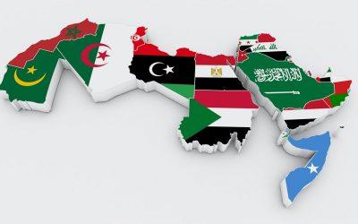 Наследството на панарабизма в Близкоизточния конфликт