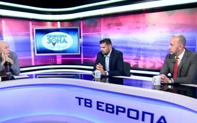 Пред какви икономически заплахи е изправена България?