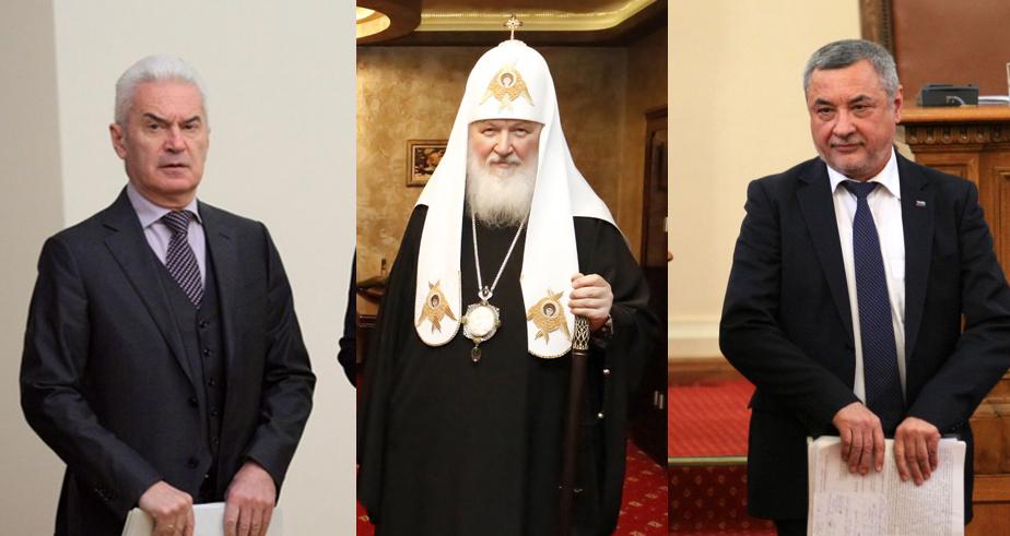 Нова православна партия?