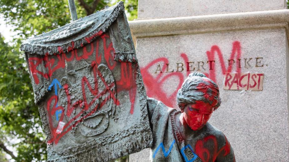 Културни войни: Тирания в името на толерантността