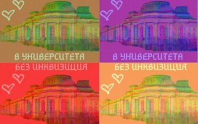 Декларация в защита на Михаил Мирчев