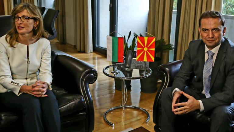 Пропагандата на македонските правителства заслужава вето