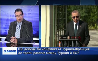Религиозно и геополитическо напрежение – къде е мястото на България?