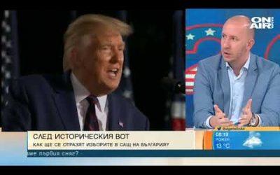 Изборите в САЩ: Голямата драма предстои, сега – затишие пред буря