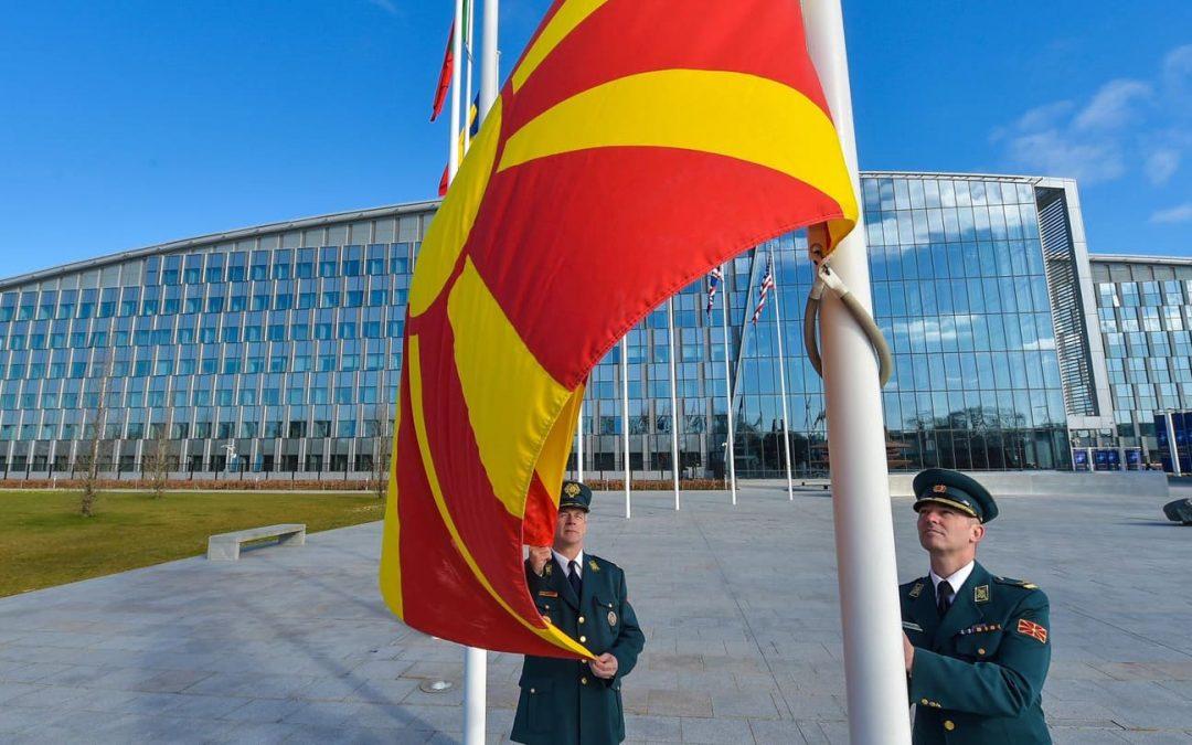 Българската позиция за Северна Македония и нейните вътрешни и външни противници