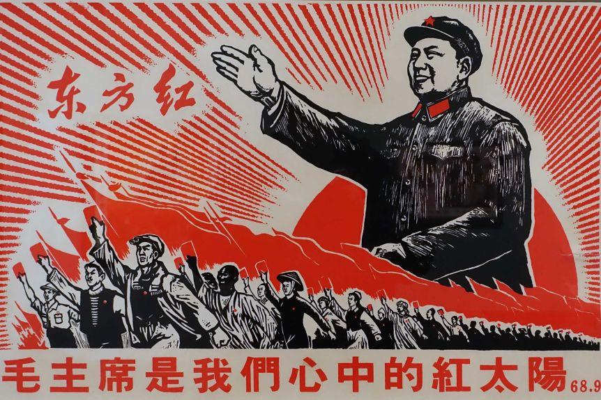 """Как е """"демокрация"""" на китайски"""