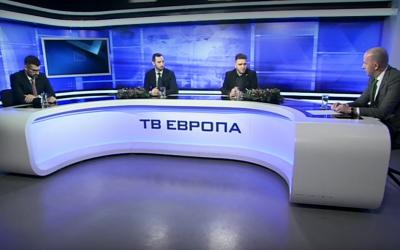 Каква ще бъде 2021 г. и откъде ще дойдат големите новини в България и света?