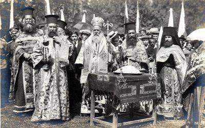 24 февруари: Авксентий Пелагонийски