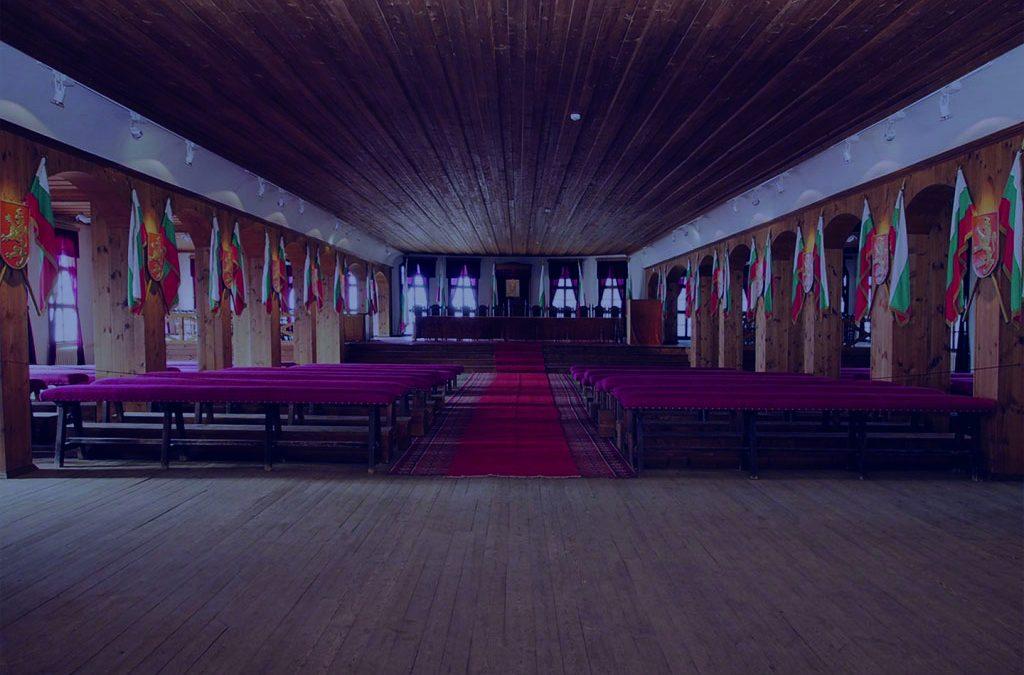 Учредителното събрание и консервативната визия