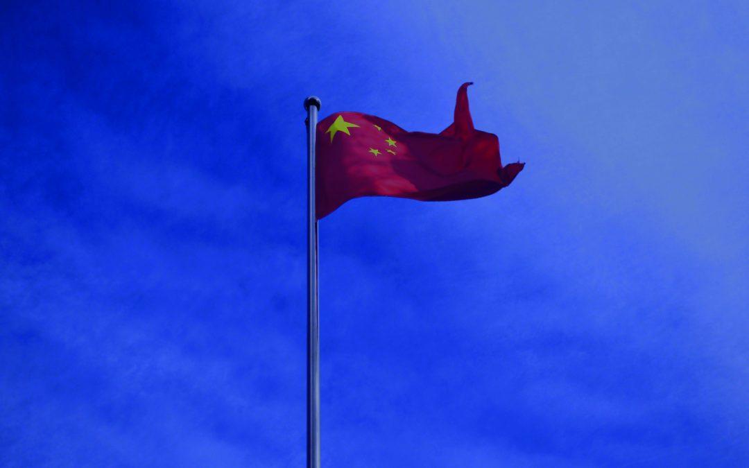 Как Китай гледа на България