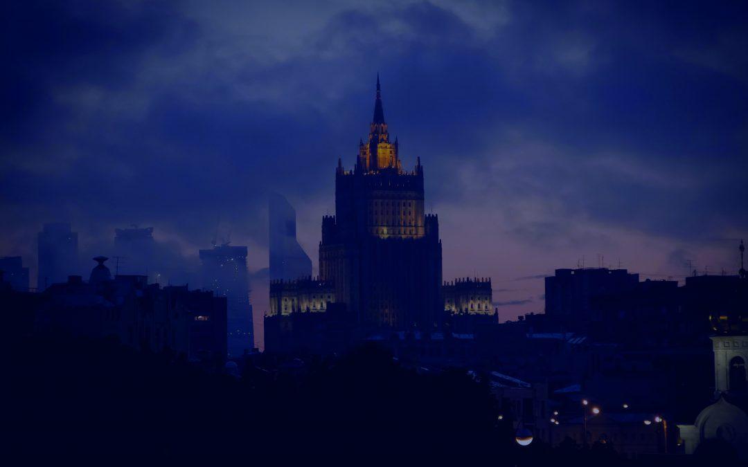 Руските гамбити на глобалната шахматна дъска