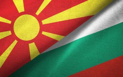 Твърдата и принципна позиция към Македония се отплаща