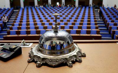 Поглед от чужбина – обзор на Парламентарни избори 2021