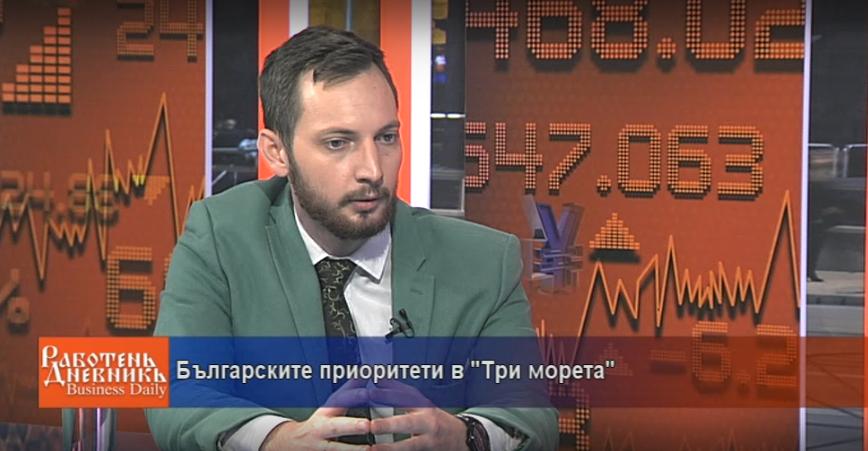 """Българските приоритети в """"Три морета"""""""